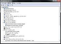 Sp_flash_tool_6