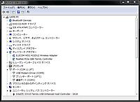 Sp_flash_tool_8