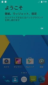 Screenshot_20150609195151_2